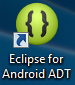 Android* ADT ショートカット