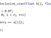 とらえどころのないアルゴリズム – 並列スキャン