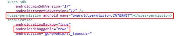インテル® GPA システム・アナライザーによる Android* アプリケーションの改善