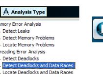 Fortran アプリケーションにおけるインテル® Inspector XE の使用 – パート 2 スレッド解析