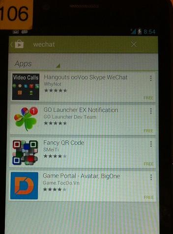 インテル® プロセッサー・ベースのプラットフォームにおけるサードパーティー Android* アプリケーションのデバッグ・リファレンス – パート 2
