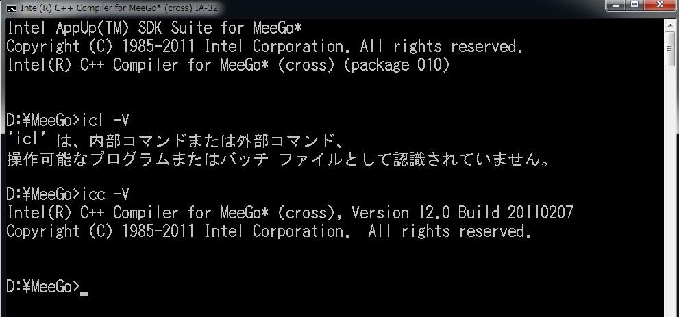 無料になった MeeGo 向けアプリケーション開発製品