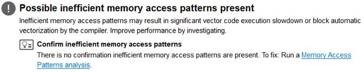 推奨事項: 非効率なメモリー・アクセス・パターンが存在する可能性