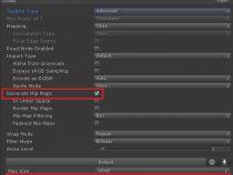 インテルの x86 プラットフォーム向け Unity* 最適化ガイド: パート 4