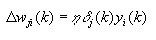 数学の式の図