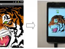 Android* 開発者向けラーニングシリーズ 9: SVG (Scalable Vector Graphics*) ライブラリーを使用してインテル® アーキテクチャー向け Android* でグラフィックをレンダリング