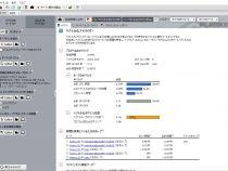 インテル® Advisor 日本語版 (iSUS 翻訳版) のお申し込み