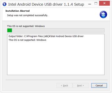 Android* 向けデバイス用インテル® USB ドライバーをWindows* 8 でインストールする