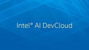 インテル® AI DevCloud