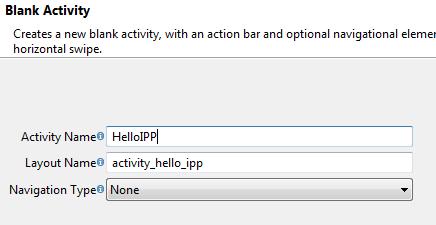 HelloIPP プロジェクトの作成