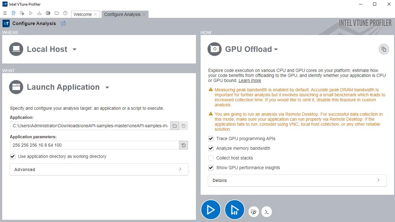 GPU オフロード解析の設定