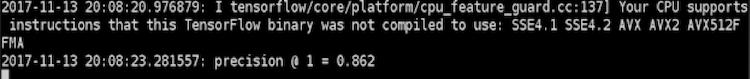 train script run result example